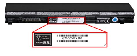 toshiba expands recall of laptop computer battery packs due to burn and hazards cpsc gov