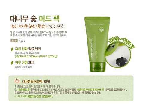 Harga Nature Republic Bamboo Charcoal nature republic bamboo charcoal mud pack 150g hermo