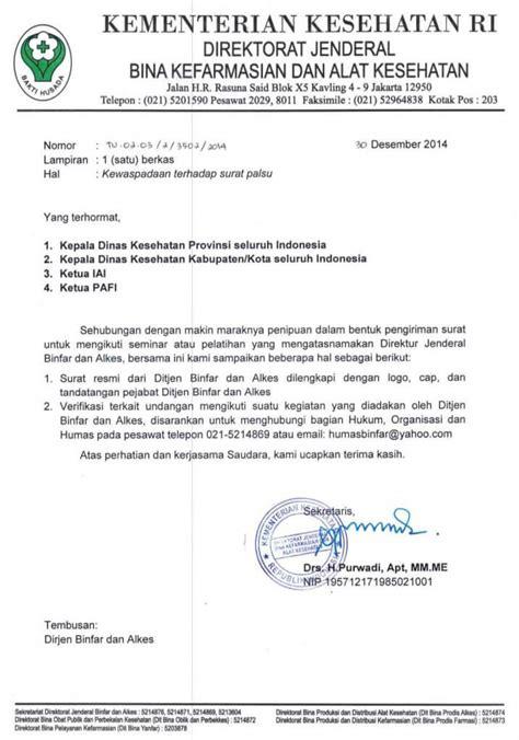 Contoh Notulen Rapat Osis Dengan Kop Surat by Surat Resmi Untuk Mengundang Sekolah Frasmi