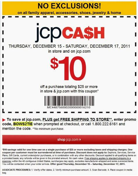 jcpenney printable coupons december jcpenney coupons december 2014