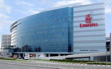 emirates group headquarters al qudrah lighting
