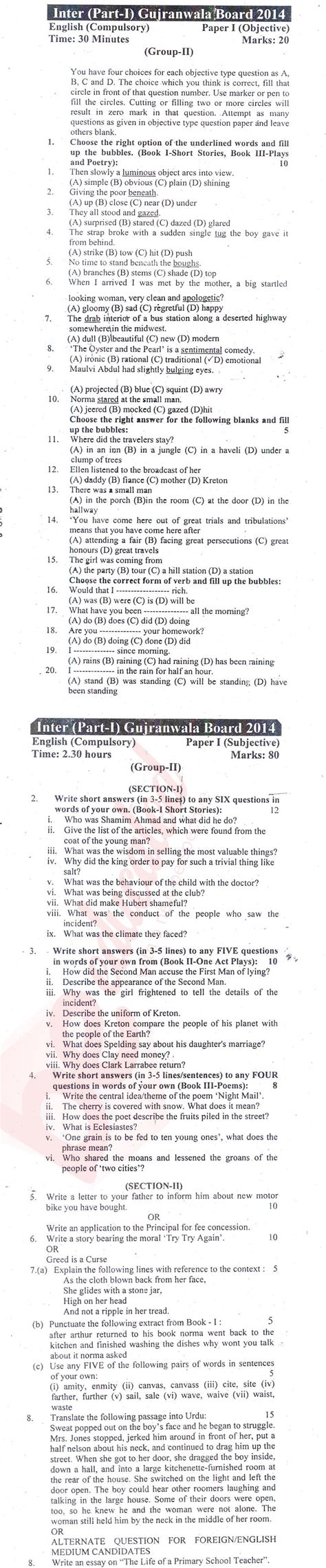 Bmat Past Papers Essay by Bise Gujranwala 11th Class Ics Part 1 Past Papers