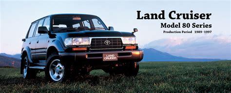 Otomobil Toyota Landcruiser Vx 80 1990 1997 Headl Su Ty 20 1808 toyota global site land cruiser model 80 series 02
