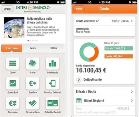 Home Page Banca Intesa San Paolo by Intesa Sanpaolo Aggiorna L App Quot La Tua Banca Quot Iphone Italia