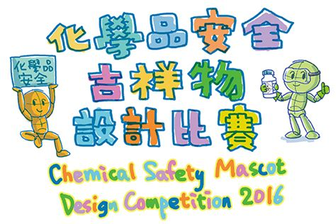 design competition list what s new