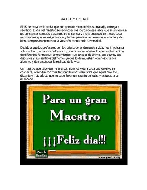 imagenes latex al lado del texto calam 233 o texto alusivo al d 237 a del maestro