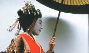 news showbiz geisha sues book