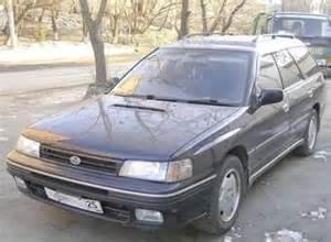 1990 Subaru Legacy Wagon Used 1990 Subaru Legacy Wagon Images For Sale