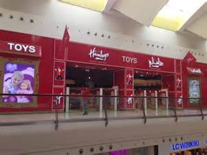 Two Storey Floor Plan mall of arabia jeddah blog