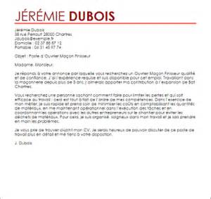 Exemple De Lettre De Motivation Ouvrier Modele Lettre De Motivation Ouvrier Paysagiste Document
