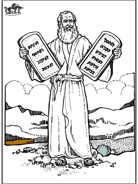Moisés 4 - Antigo Testamento