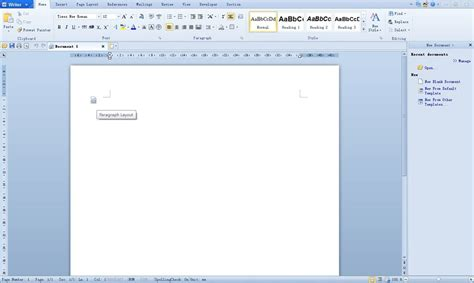 Microsoft Office 2012 by Free Office 2012 Windows Softwares Techmynd