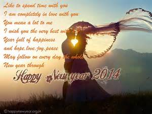 love quotes for husband love quotes for husband on new year