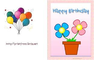 printable birthday card free birthday cards free