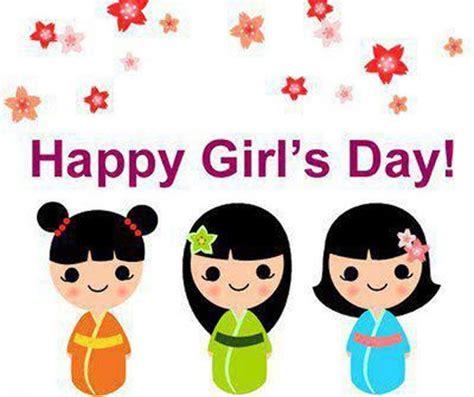 Bildergebnis für تبریک+روز+دختر+عکس+نوشته