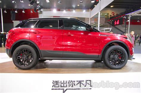 land wind guangzhou live landwind x7 range rover evoque clone