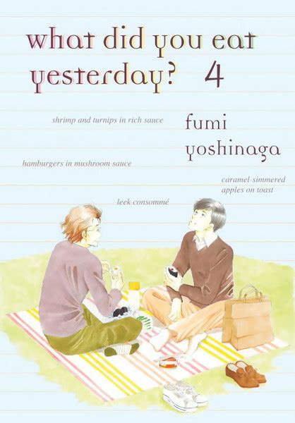 what did you eat yesterday volume 4