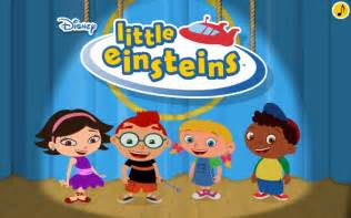 ittle einsteins a new obsession sleepless in kl