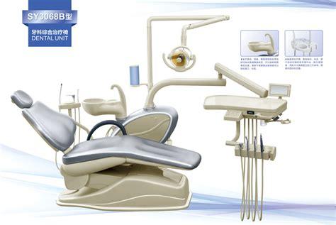 Daftar Kursi Dokter Gigi fona kursi gigi untuk dokter buy product on alibaba