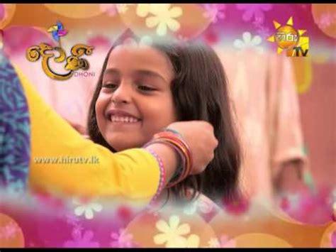 doni telidrama hiru tv dhoni drama theme song sajani kaweesha www