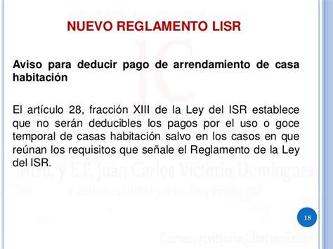 prevision social deducible 2016 lisr reforma fiscal 2016