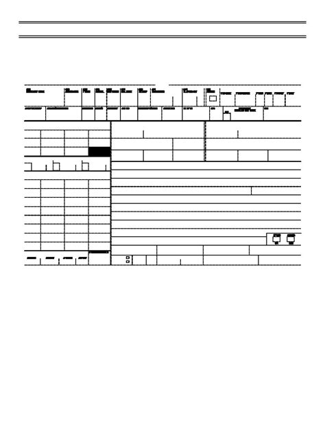 Date Discrepancy Background Check Figure 3 Pink Yellow Gripe Sheet