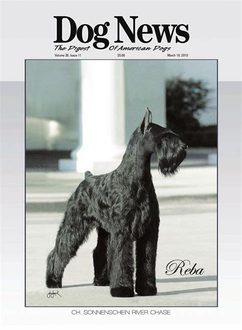 puppy news page 1 jpg