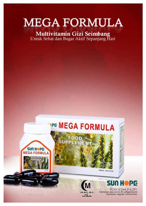 Jual Ginseng Royal Jelly jual mega formula sun agensunhope