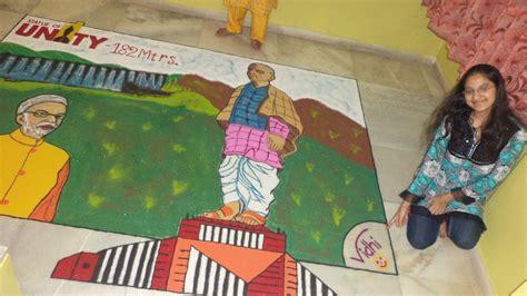 rangoli theme unity rangoli on the theme of the statue of unity