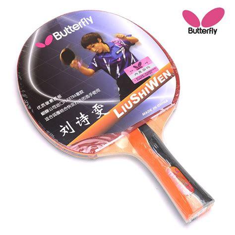 Butterfly Tenis Original 100 original liu shi wen professional butterfly table