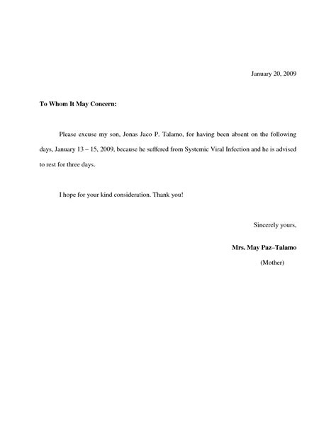 College Justification Letter work school excuse template images documentation template