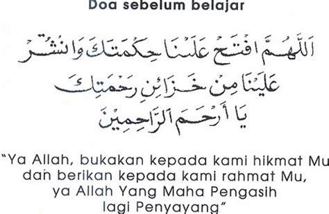 Set Belajar Doa Surat Surat Pendek Al Quran Dan Adzan Apple bacaan doa sebelum dan sesudah belajar dan artinya asmaul husna