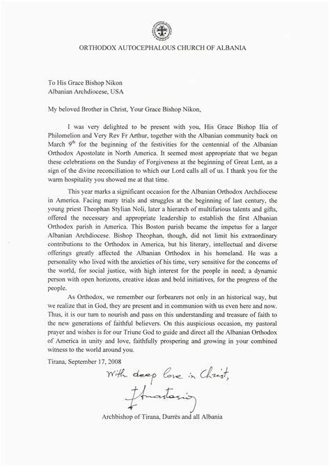 Letter Greetings application letter sle cover letter sle greeting
