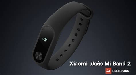 Sale Mi Band 2 Xiaomi Mi Band 2 Xiaomi Miband 2 Rate Monit xiaomi เป ดต ว mi band 2 อ ปกรณ fitness tracking พร อมหน าจอ ในราคาเพ ยง 780 บาท droidsans