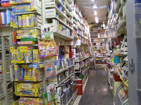 libreria romagnosi libreria romagnosi