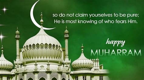 islamic new year date happy islamic new year muharram 2017 date images 3d pics and wallpapers