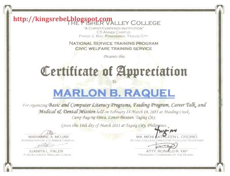 army certificate of appreciation template certificate of appreciation verbiage wording exles