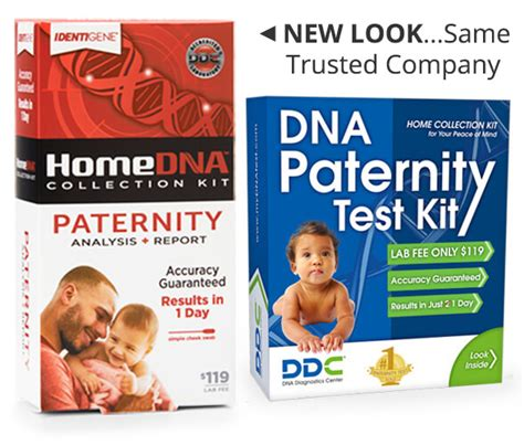 home paternity test products