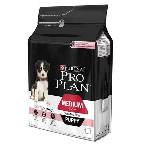 puppy plan pro plan sensitive skin puppy with optiderma in salmon 3kg feedem