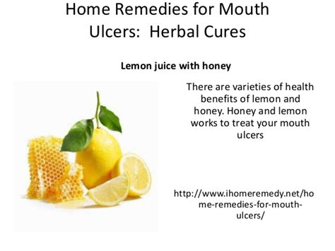 what hsv 2 lip blister treatment home remedies