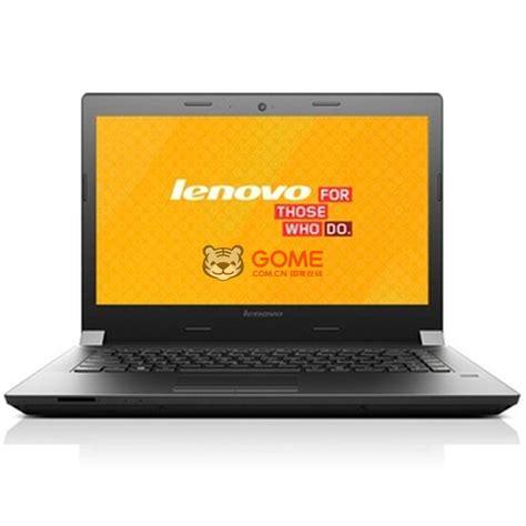 Laptop Lenovo B4070 I5 联想b4070笔记本b40 i5 4g 500 2g独显图片 联想 lenovo 扬天b40 70 14英寸 b50 70 15 6英寸 电脑 b40 i5 4g 500 2g独显 图片