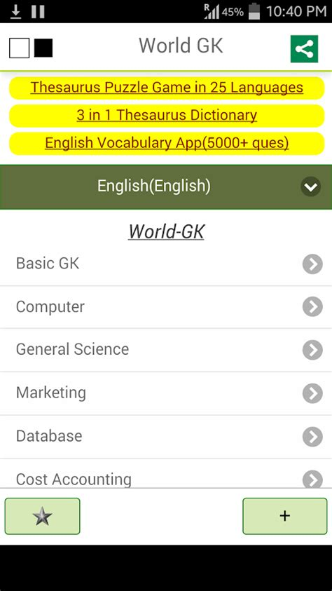 Business Quiz Questions And Answers For Mba Students Pdf by General Knowledge World Gk Android Apps On Play