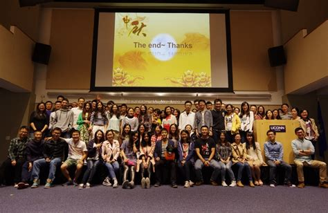 Uconn Mba International Trip by Msfrm Middle Autumn Festival Celebration Perspectives