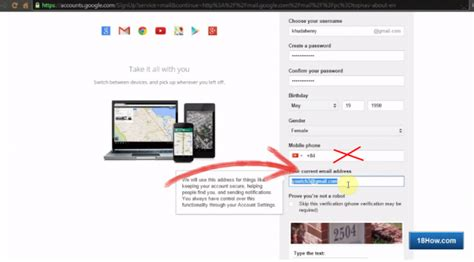 yahoo email without cell phone how to register gmail without mobile phone verification