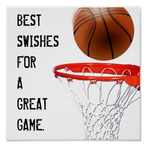 basketball poster zazzle