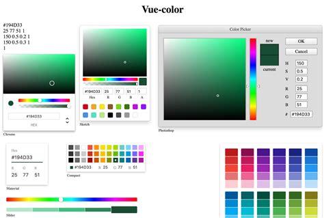 npm colors vue color npm