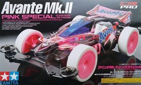 Tamiya 95061 Jr Avante Mk Ii Pink Special Ms Chassis Pink Clear M tamiya 95061 1 32 mini 4wd pro ms chassis jr avante mk ii clear pink special