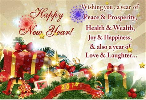 happy  year  gif  facebook quotes pics