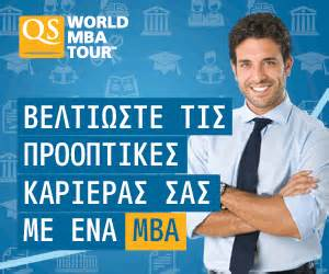 To Mba Or Not To Mba Ielts Reading Answer by Global Prep προετοιμασία Gmat Gre Toefl Ielts στην