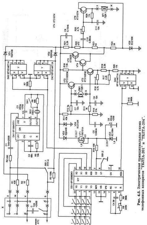 Схемы телефонных каналов